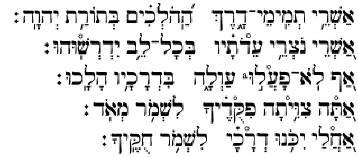Psalm%20119